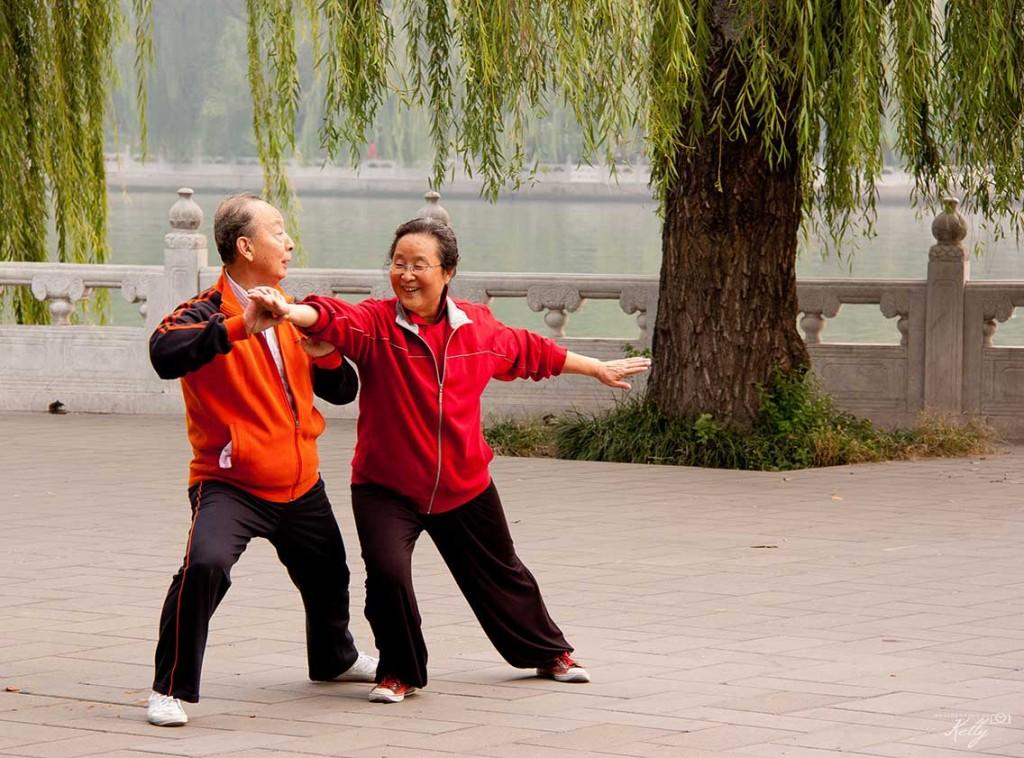 BaIhei Park, Beijing