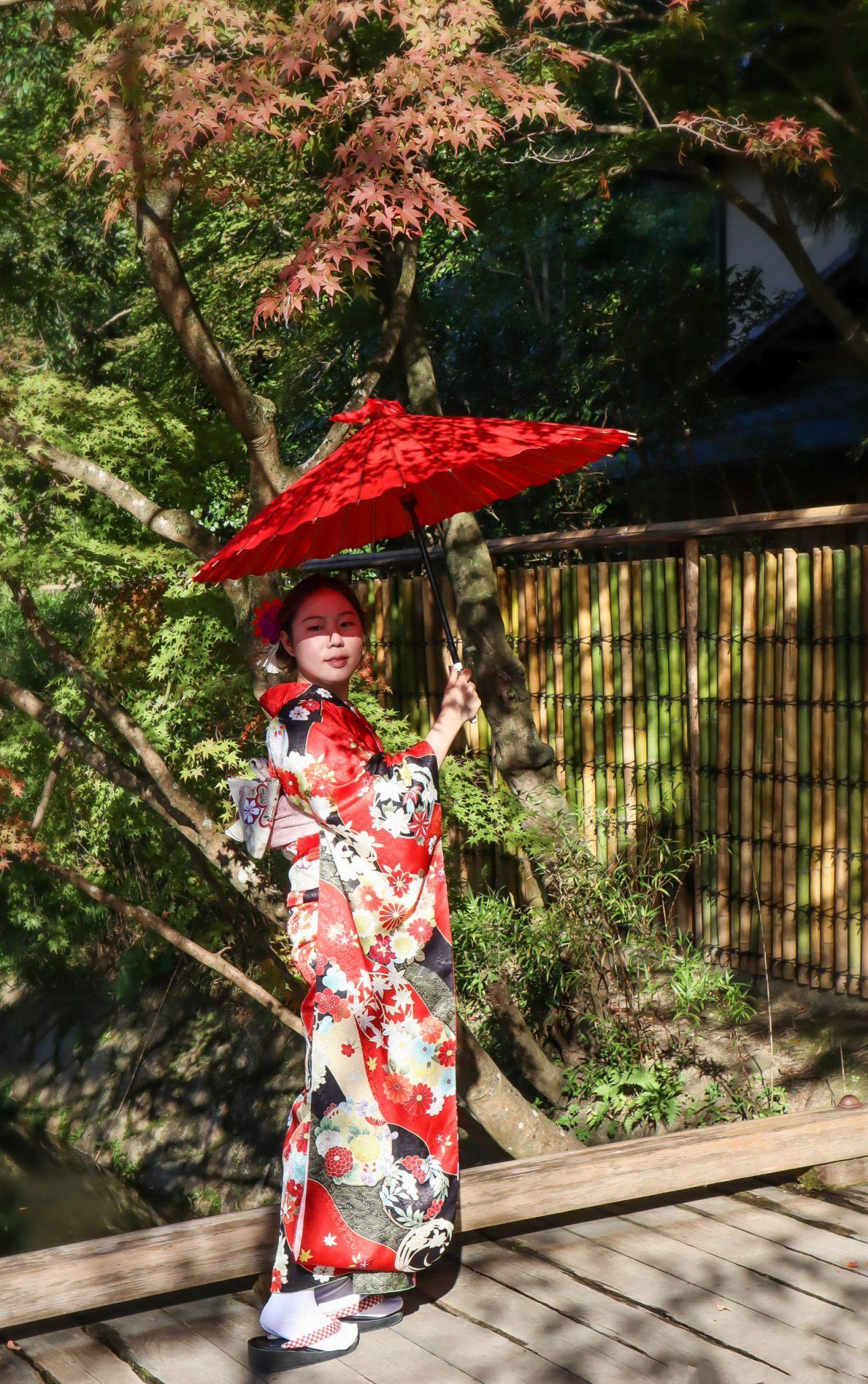 Filosofenpad Kyoto