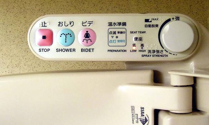 gekke dingen in Japan