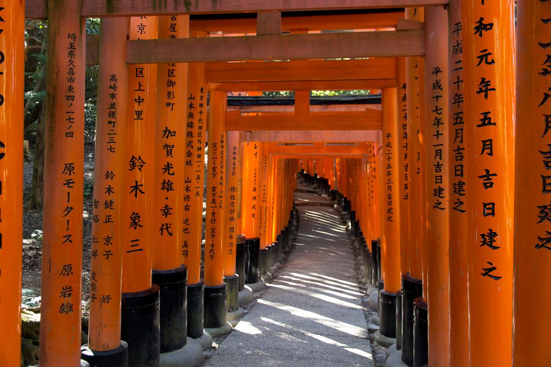 bijzondere tempels Japan